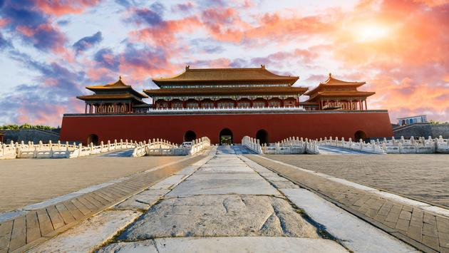 The ancient royal palaces building of the Forbidden City in Beijing, China (Photo via zhaojiankang / iStock / Getty Images Plus)
