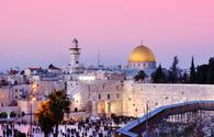 Western Wall and Dome of the Rock atop the Temple Mount in Jerusalem, Israel.