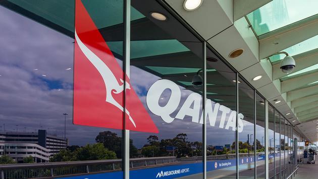 Qantas carrier terminal in Melbourne airport