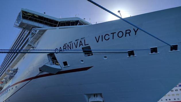 Carnival Victory cruise ship starboard bow