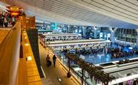 Haneda Airport in Tokyo, Japan