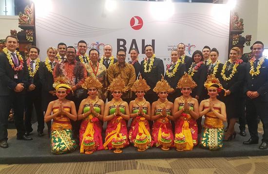 Turkish Airlines volera maintenant à Bali
