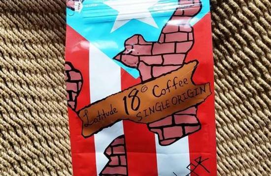 Latotude 18 coffee from Puerto Rico