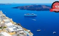 Amazing travel packages to Greece