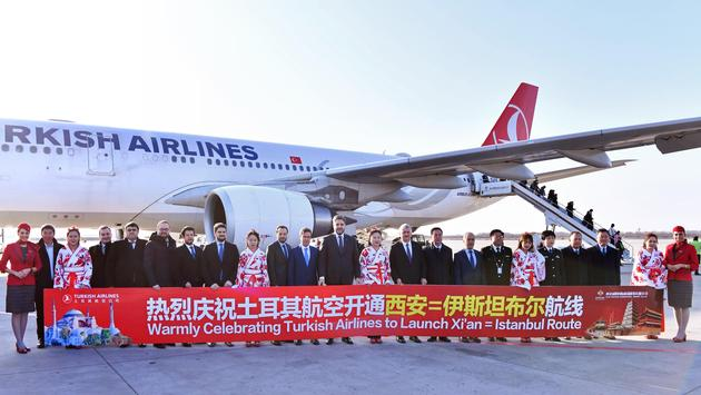 Turkish Airlines vole désormais à Xi'an