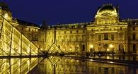 PARIS VACATION from $515*