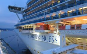 Princess Cruises' Star Princess