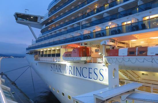 Princess Cruises' Star Princess