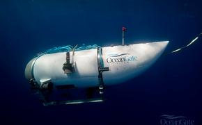 submersible, submarine, OceanGate, Titan, diving