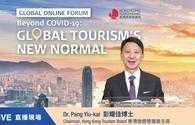 Hong Kong Tourism Board Online Forum