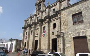 Calle de Las Damas in Santo Domingo, Dominican Republic