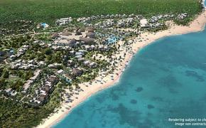 Club Med Miches Playa Esmeralda