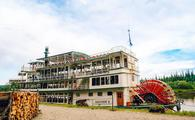 Riverboat Cruise: Riverboat Discovery