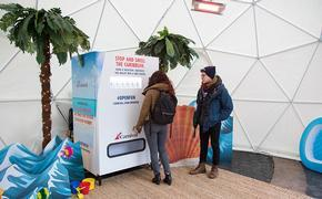 "Carnival Cruise Line's ""Stop and Smell the Caribbean"" marketing pop-up"