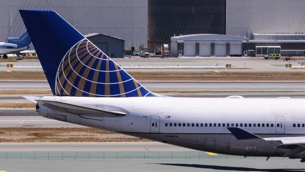 United Airlines tailfin