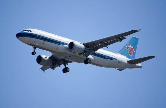China Southern Airline plane