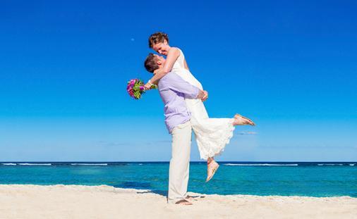 O Wedding Package