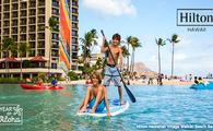 Hilton Year of Aloha Sale – Enjoy free nights, special rates, room upgrades, and more