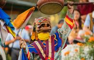 Bhutan Luxury Small Group Journey, A&K