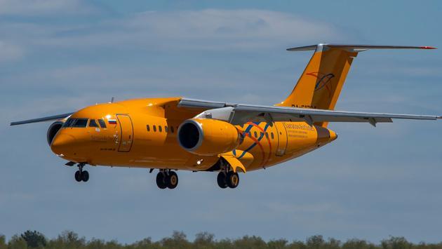 A Saratov Airlines' Antonov An-148.