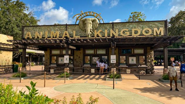 Animal Kingdom Ticket Booth