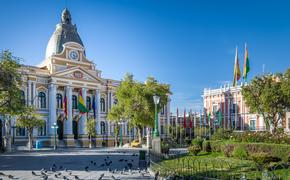 Plaza Murillo and Bolivian Government Palace in La Paz, Bolivia