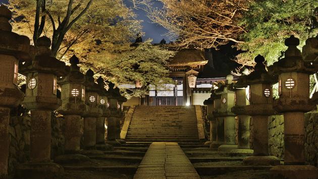 Miidera Temple, Japan