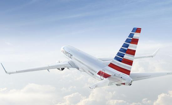 American Airline plane