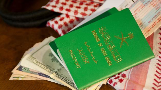 A Saudi Arabian passport