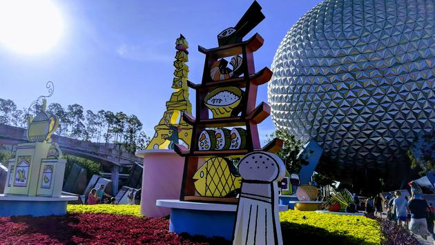 Epcot Food & Wine Festival, Disney
