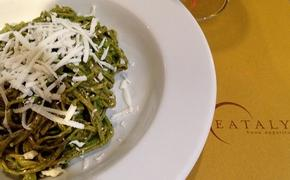 Pesto pasta with ricotta salata at Eataly