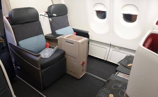 Première classe Airbus 330 Turkish Airlines