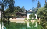 Chinese Garden at the Huntingdon Library and Botanical Gardens in Pasadena