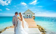 Complimentary Wedding Ceremony Live Stream Service
