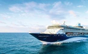 Marella Discovery 2 is the new name for TUI Discovery 2, following the rebranding of Thomson Cruises as Marella Cruises.