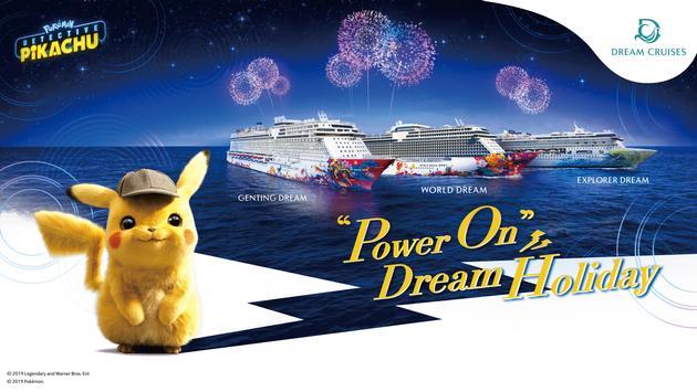 Dream, Cruises, pokemon