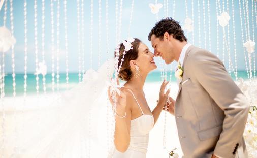 Wedding Inspiration - Modern Enchantment
