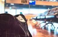 Suspicious bag in airport