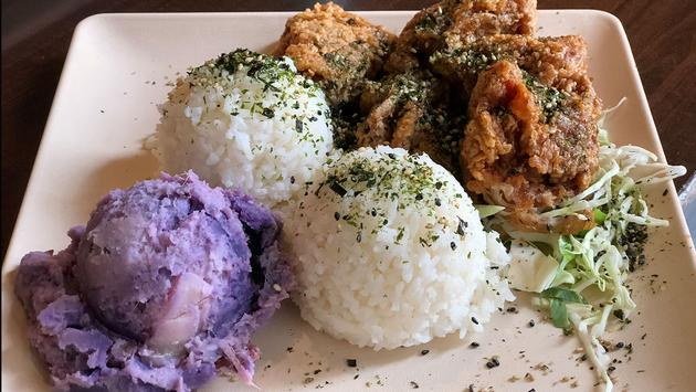 Broke da Mouth Garlic Furikake Chicken