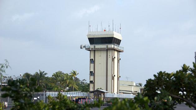 Control tower at Kailua-Kona International Airport in Hawaii