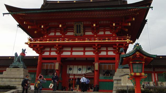 Fushimilnari Taisha Shinto Shrine