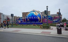 Universal Studios Japan.