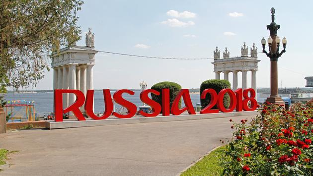 Volgograd is one of the host cities for FIFA World Cup 2018 in Russia.