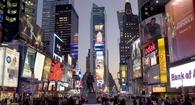 NYC and Times Square Hotel Deals - RATES SLASHED!