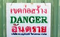 Danger sign in Thailand
