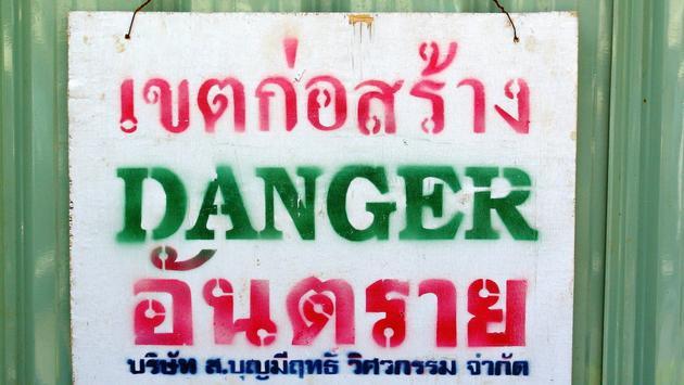 Danger sign in Thailand