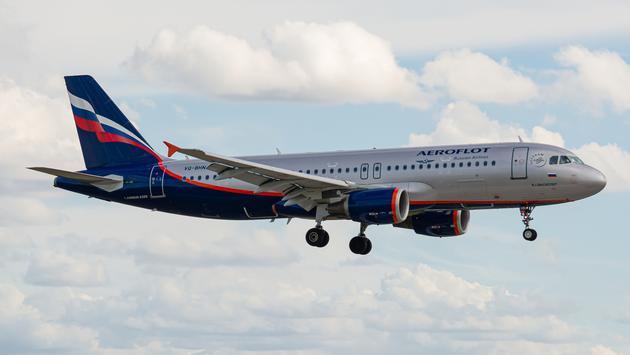 An Aeroflot Airbus A320