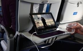 United's Personal Device Entertainment