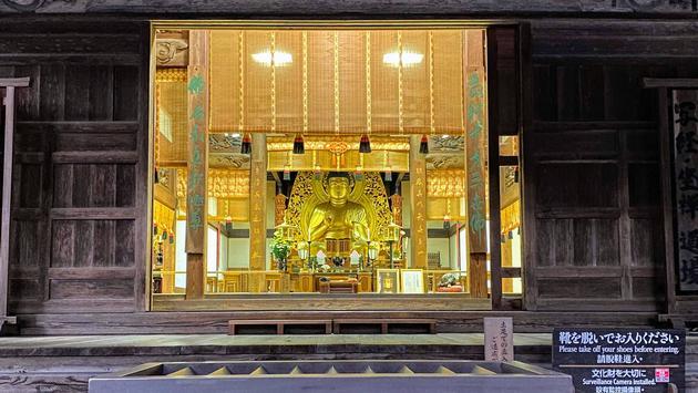 Konjikido Hall