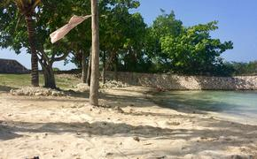 James Bond Beach in Oracabessa Bay, Jamaica